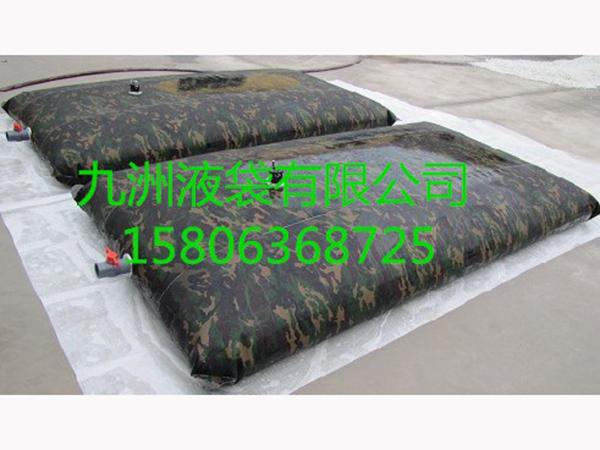 11迷彩枕型液袋