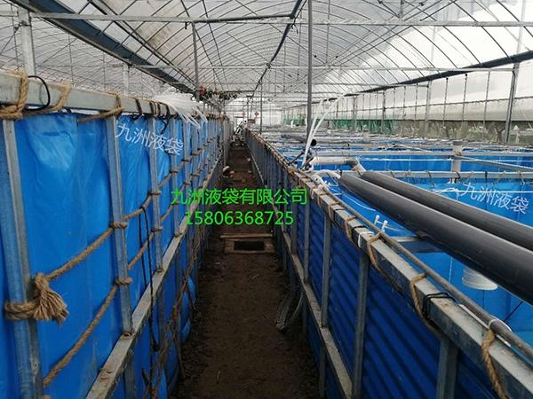 水产养殖池