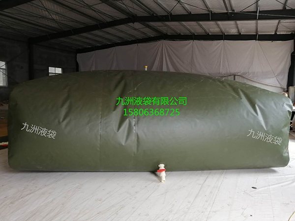 50立方军工移动水袋