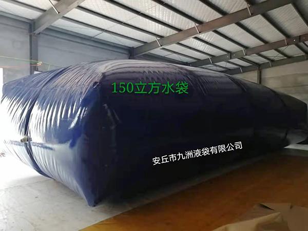 10  150立方桥梁预压水袋