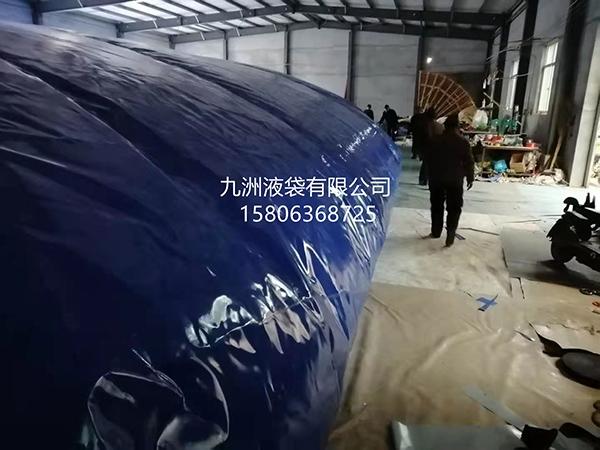 300立方水囊