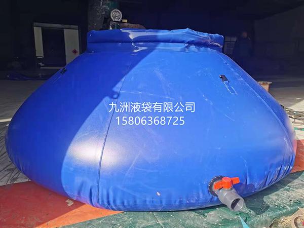5消防应急水囊